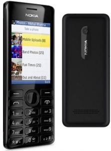 Nokia Mobile Phones: Buy Nokia Mobile Phones Online at Best Prices