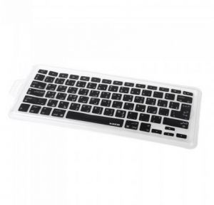 []arabic Language Layout Silicon Keyboard Skin Film Cover For Apple Macbook Air Pro