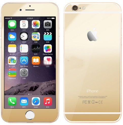 wholesale dealer b93ee 87898 Dimax Front and Back Tempered Glass Screen Protector For iPhone 6  Plus/iPhone 6S Plus - Gold