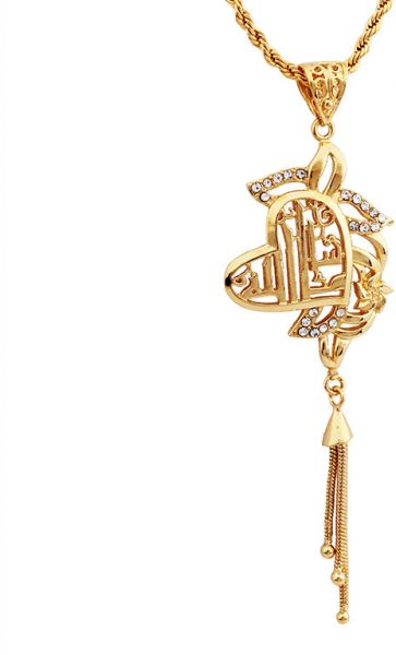 Souq 18k gold plated islamic pendant vintage allah pendants women this item is currently out of stock aloadofball Images
