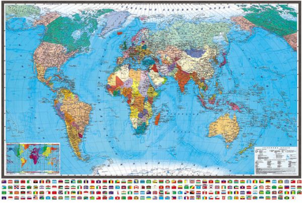 Pofessional world map atlas in russian price review and buy in this item is currently out of stock gumiabroncs Gallery