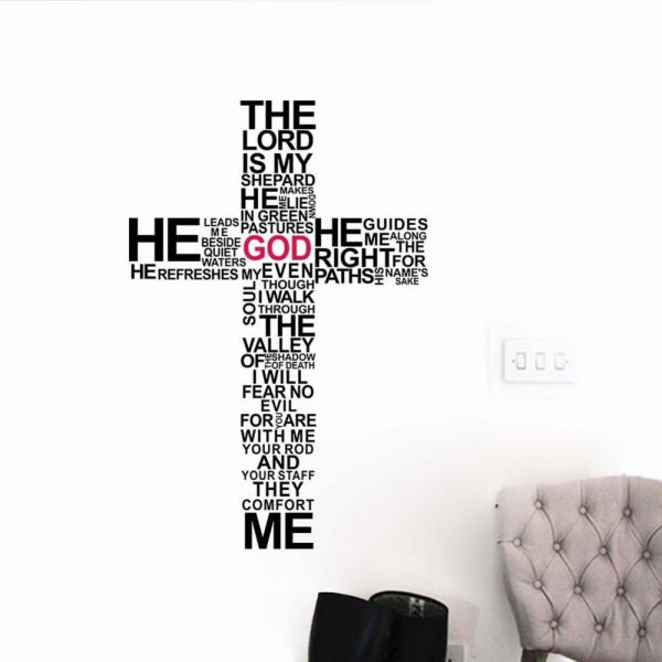 faith cross 3d wall sticker diy words jesus home decor wall decal