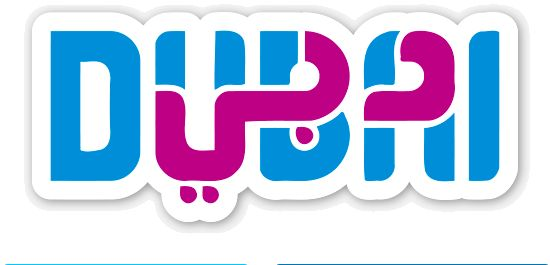 Dubai sticker decal