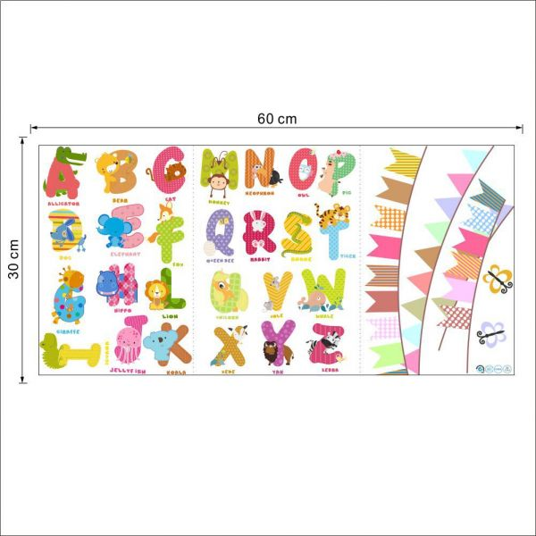26 english alphabets decorative wall stickers for children