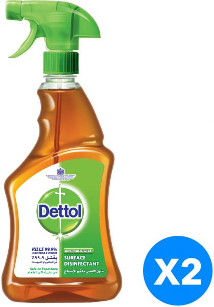 01ad92a0913e Dettol Anti-Bacterial Surface Disinfectant Brown Liquid Trigger ...