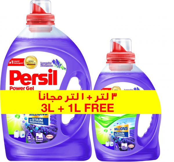 Persil Low Foam Lavender Gel Front And Top Load Pack Of 2 Pieces 3 Liter 1