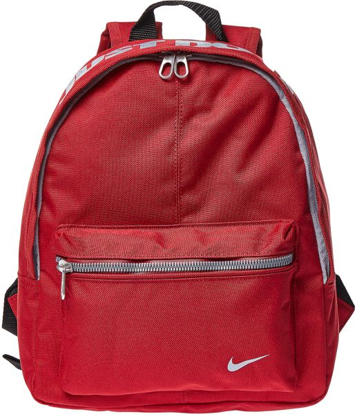 332638830a7c nike school bags online cheap   OFF52% The Largest Catalog Discounts