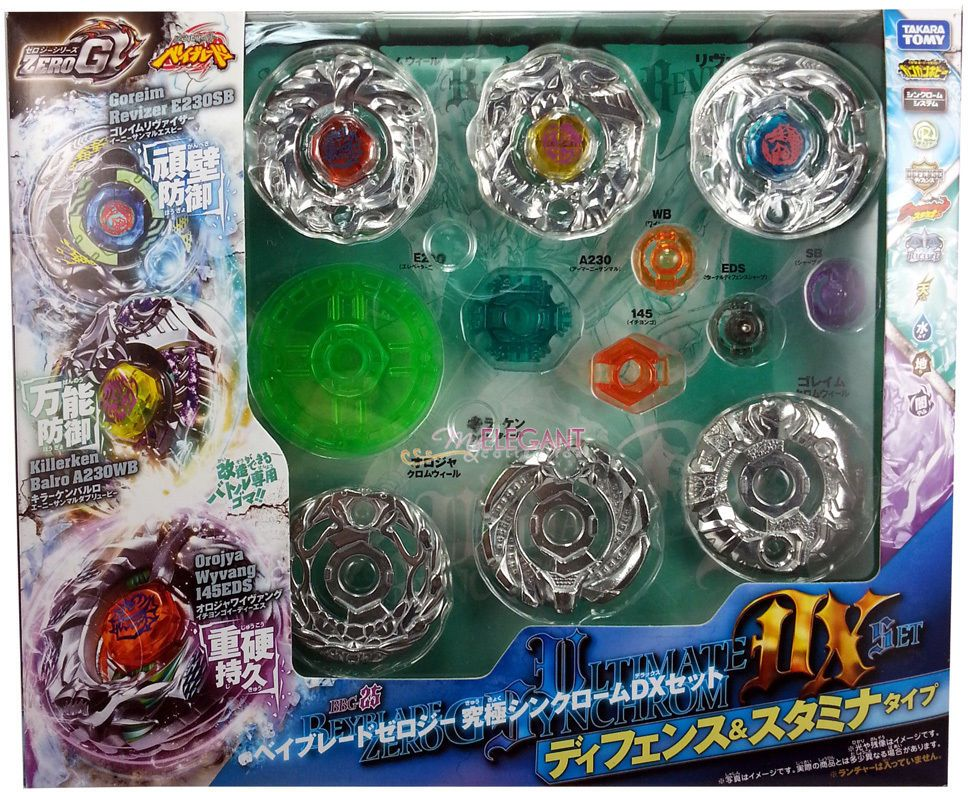 Beyblades BBG-25 Japanese Ultimate DX Set Thin Chrome Defense And Stamina Type