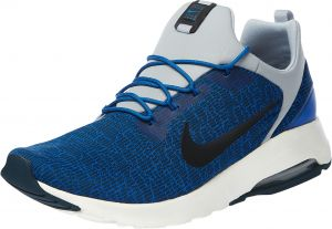 Nike Air Max Motion Racer Training Shoes for Men