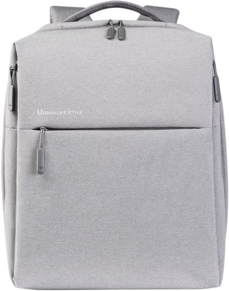 5afe912e69a5 Price, Review, and Buy Xiaomi Mi Minimalist Urban Backpack - Light ...