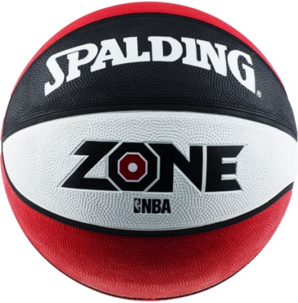 Spalding Silver NBA Outdoor Basketball Ball Size 7 Inflated | eBay