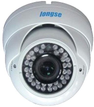 Longse AHD 4 Channels DVR with 4 Indoor 1 MP CCTV Security Camera