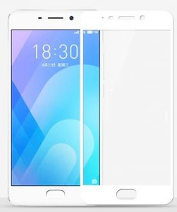 Meizu M6 Note Tempered Glass Screen Protector 2 5D Curve Full Cover Film -  White