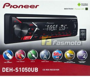 Car Audio Systems Buy Car Audio Systems Online At Best Prices In