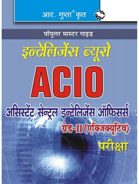 Intelligence Bureau Acio Book
