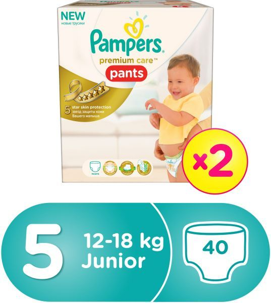 Pampers Premium Care Pants Diapers, Size 5, Double Carry Box - 12-18 kg, 40 Count   Souq - UAE