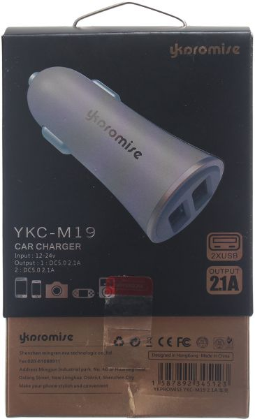 Image result for YK Car charger YKC-M19