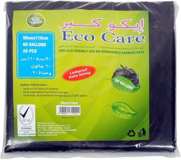 Eco Care Black Garbage Bag - 20 Count, 60 Gallons, 90x110cm