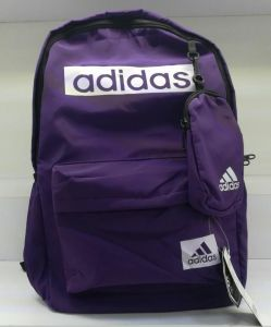 272da31c84ff2 Sports backpack of adidas