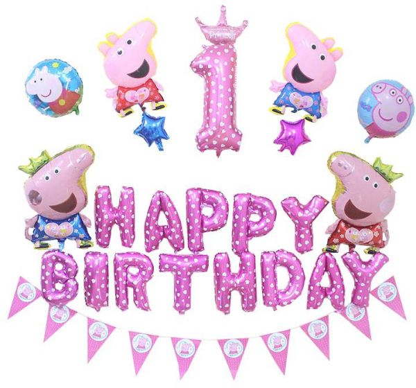 16inch Peppa Pig Theme Baby One Year Old Happy Birthday Party Decoration Gift Cartoon Helium Balloon Supplies