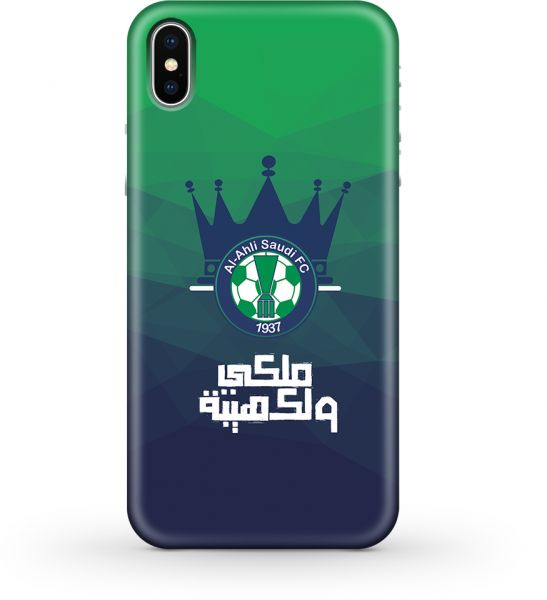 IPHONE X COVER PROTECTION WITH ALAHLI ROYAL LOGO