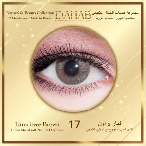 5db255bf61a Dahab Lumrirere Brown Contact Lenses