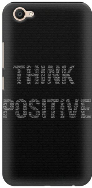 Think Positive - Motivational Start-Up Quotes design, Vivo Y69 hard