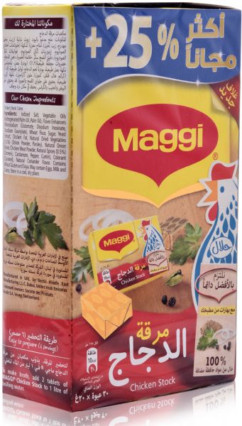 Maggi Chicken Stock Cubes - 600 gm | Souq - Egypt