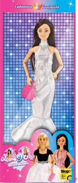 d82aaffbae Bingo Nelly and Sherihan Fashionista Doll - Silver Pink | Souq - Egypt