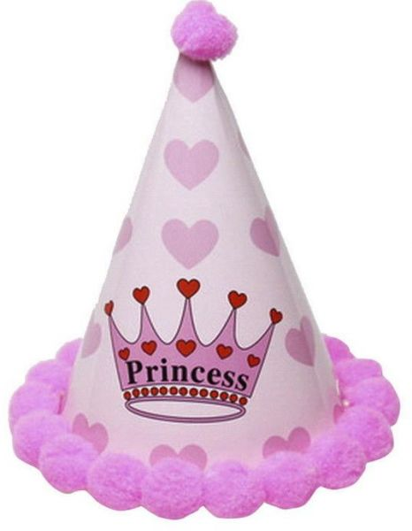 Happy Birthday Princess Party Hat For Girls