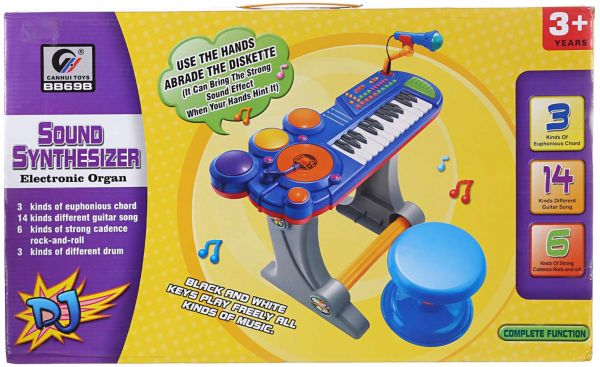 Canhui Toys BB69B Electronic Piano, Multicolor