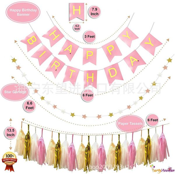 50pcs Baby Girl Number 1 Balloon Happy Birthday Banner Baby 1 Year