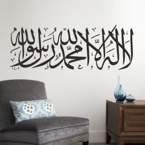 Wall Sticker Home Art Quotes English Calligraphy Islamic Muslim Wall Stickers Quotes Living Room Diy Removable Vinyl Art Wall Decal