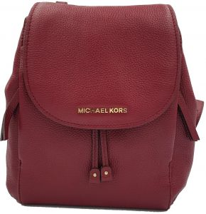 d96197a93eef Michael Kors Riley MD Backpack Leather Mulberry