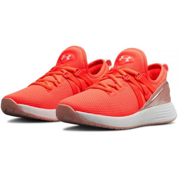 7c8607eb68a Under Armour Athletic Shoes  Buy Under Armour Athletic Shoes Online ...
