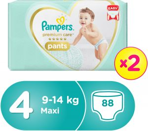 Buy pampers choose diaper count | Pampers,Attends,Geo - UAE