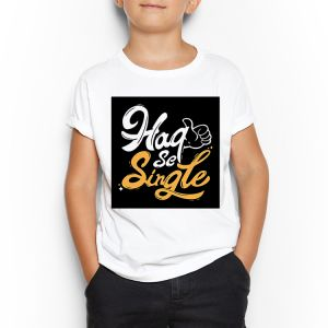 Haq se Single White Round Neck T-Shirt For Kids 5 - 6 Years 4e1afaadf