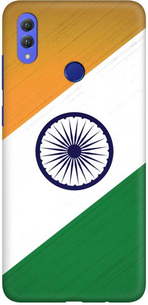 Stylizedd Huawei Honor 8X Max Slim Snap Basic Case Cover Matte Finish -  Flag Of India