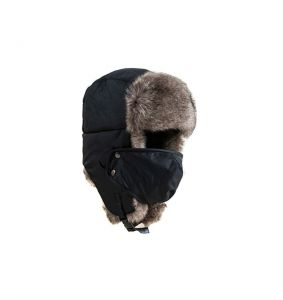d8a380a8b1f Black Trapper Hat For Unisex