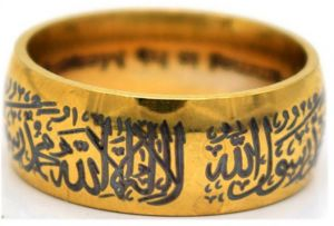 Muslim Allah Shahada One Stainless Steel Ring For Men Islam Arabic God Messager Black Gold Band Muhammad Quran Middle Jewelry & Accessories