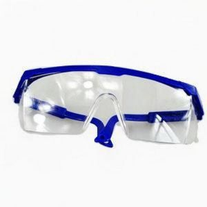 f7ec3545b3 Glasses protect the home laser devices