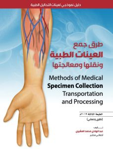 Buy books medical medical parasitology | Mcgraw Hill Professional