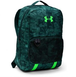 cda61dfffc Under Armour Ultimate School Backpack for Boys - Polyester