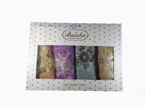 Towels At Best Prices In Egypt Shop Online From Balaha Souq Com
