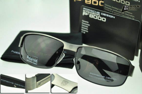dc67171a1d3 Porsche Design Sunglasses Made In Italy